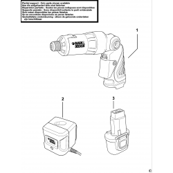 Hp362 Type 1 Cordless Screwdriver